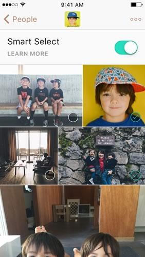 Aura Digital Photo Frame App