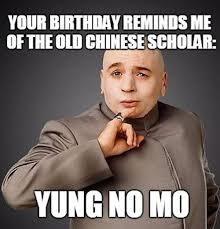 austin powers birthday meme